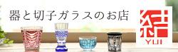 banner-yui